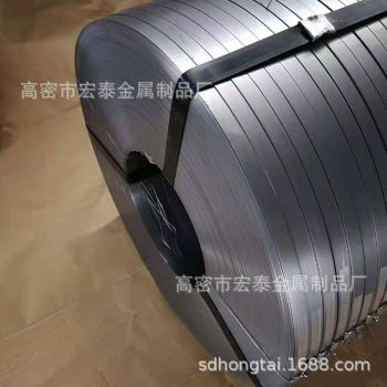 镀锌打包钢带的特点是什么